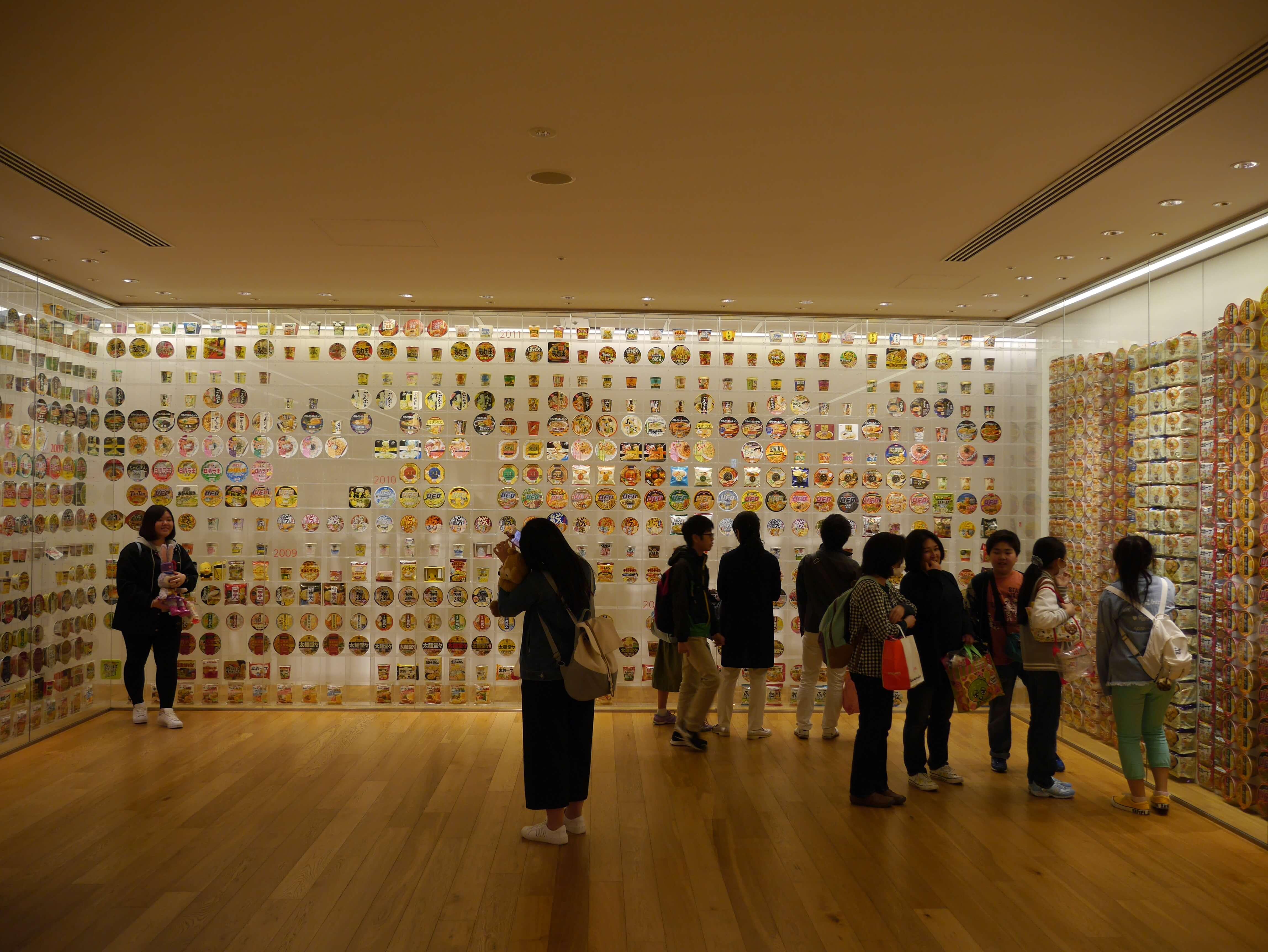 Momofuku-Ando-museum-cup-noodles-Yokohama-Japan